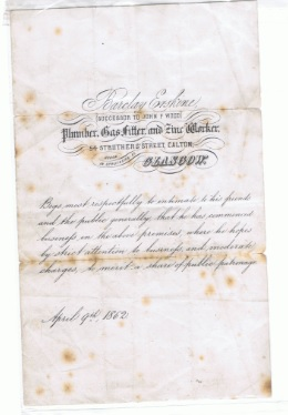 Original certificate from when Barclay Erskine started trading in 1862